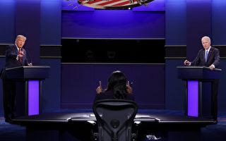总统辩论最后一问:对没投票给自己选民说啥?