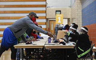 马里兰州蒙哥马利郡2020大选选票中文样本