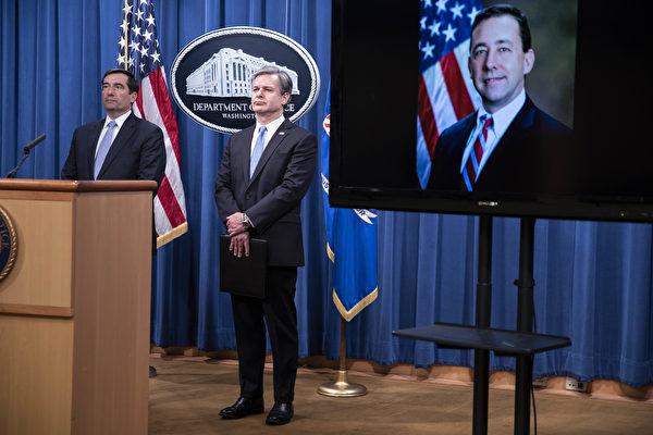 【重播】FBI:逮捕5人 中共獵狐行動令人髮指