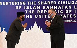 蓬佩奥访印尼 猛烈抨击中共扩张及迫害信仰