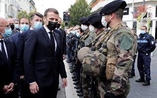 法国再发生持刀斩首恐袭事件 三人死多人伤