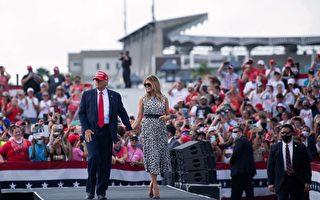 【重播】川普与夫人佛州演讲:投票给美国未来