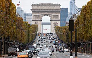 疫情重創經濟 法國國內生產總值下降8.3 %