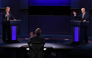 秦晉博士:2020美國總統大選休戚相關未來中國