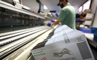 """邮寄选票藏猫腻? 南加选民""""被投票"""""""