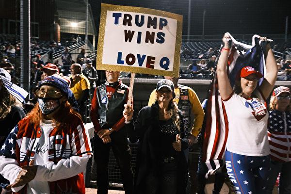 新澤西三千人挺川普 欲將民主黨藍州翻紅