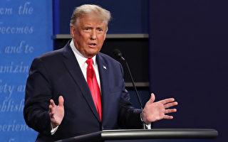 總統辯論 川普:疫情是中共的錯