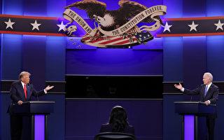 總統辯論以疫情打頭炮 川普拜登再針鋒相對