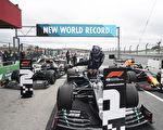 F1葡萄牙站 汉密尔顿创纪录 夺92个分站冠军
