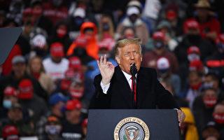 【重播】川普访宾州三地演讲:民调在上升