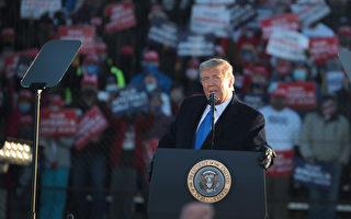 組圖:川普威州競選集會 感謝執法人員