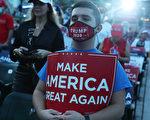 川普在佛州民調中領先 全美贏面在擴大