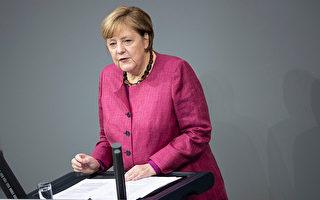 德国各界强烈反对二度封锁 副议长吁起诉