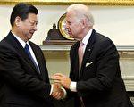 周晓辉:拜登之子背后又现中国商人 涉多名高官