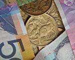 7月1日起 澳洲法定最低时薪上调至20.33元