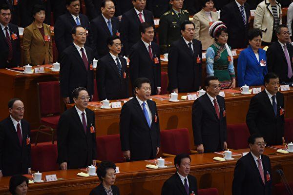 杨威:中共的十三五规划到底完成了多少?