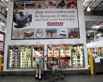 Costco不再出售的六种食品 四种让客户怀念