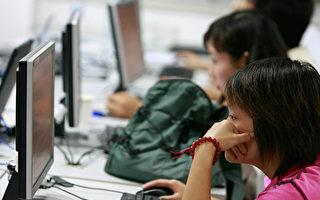 张菁:中共严厉管控网络是对国民的恐惧