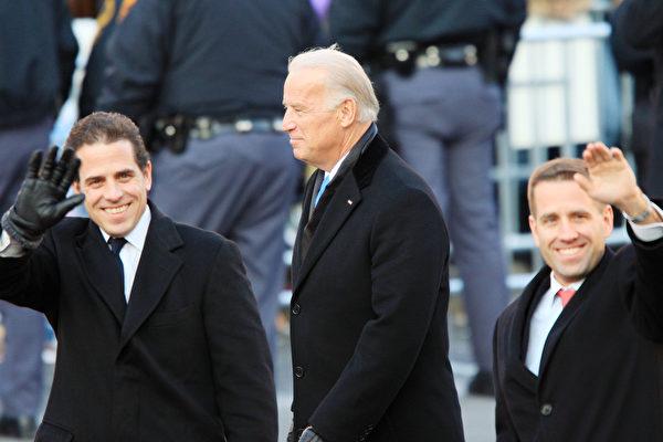 前生意伙伴举报亨特 游说拜登白宫见中企官员
