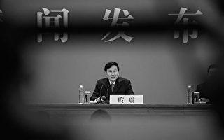 中共黨媒 兩大報社撤換社長