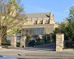普林斯顿大学付120万 百名女教授补薪资差额