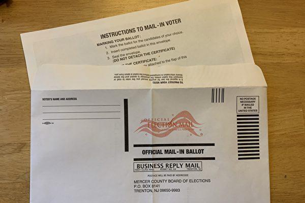 美宾州法院放行邮寄选票 签名不一致也要计入