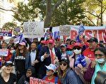 曼哈顿挺川大游行 华人:绝不让搞社会主义
