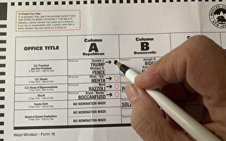 大選前再度提醒:正確填寫和投遞選票