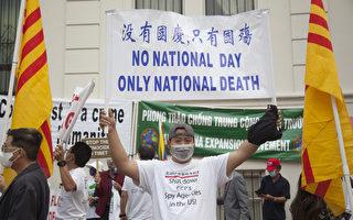 多团体数百人中领馆前集会 国殇日抗议中共