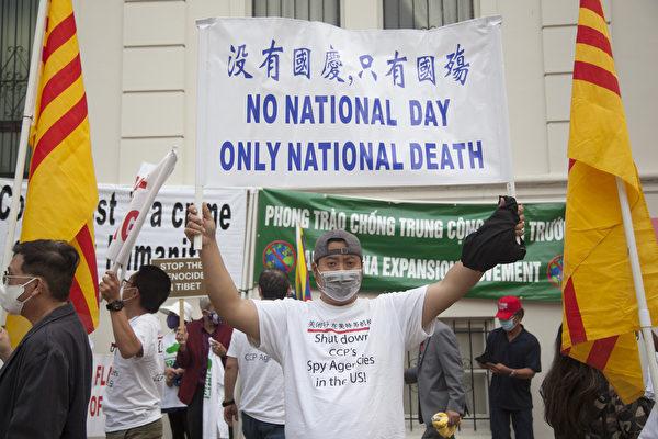 多團體數百人中領館前集會 國殤日抗議中共