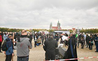 """慕尼黑""""送葬""""游行 抗议德政府损害基本法"""