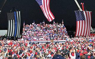 喬州選民:希望川普連任、應對中共威脅