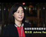 """2020美国大选 """"邮递投票问与答 """"中文说明"""
