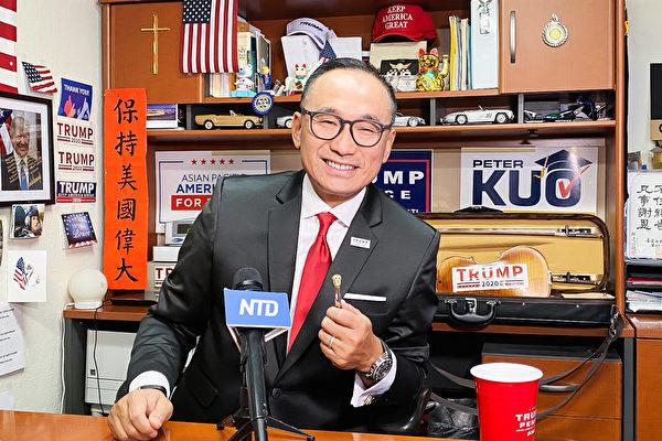 郭宗政:支持者前所未有热情 川普11月3日将大胜
