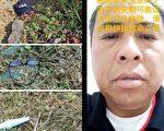 北京通州绑架案受害人宋玉波遭京警诱骗失联