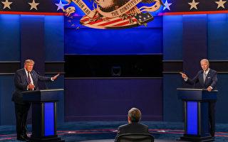 【名家专栏】美总统首场辩论:重医疗轻贸易