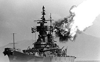 太平洋海战系列 史上最大规模海战