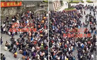 中國人湧向越南打工 中越邊界將築牆防外逃