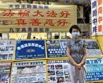 美禁共产党员移民 香港设退党热线电话