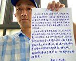 市民告武漢政府違法 張海指武漢市長是殺人犯