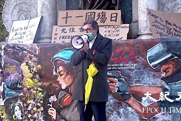 人權活動家本尼 Benedict Rogers 參與曼城活動