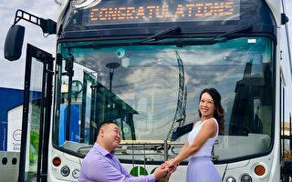 公车见证爱情 华裔年轻人订婚