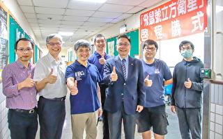 台湾第一颗全自主科学立方卫星  飞鼠号启程