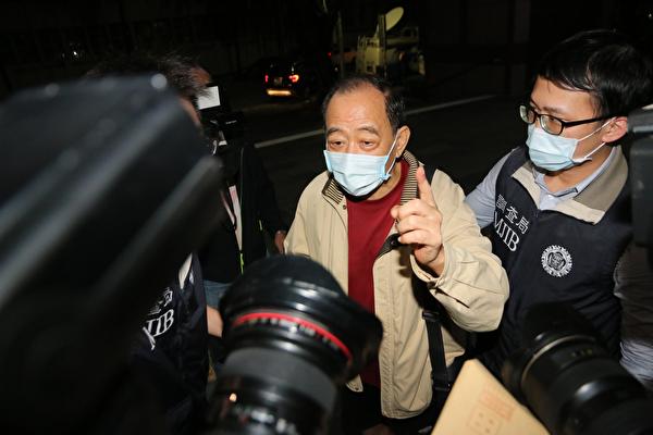 涉共谍案 台湾军情局四退役将校遭起诉