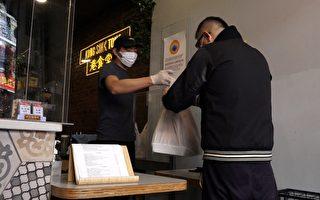 纽约华埠餐馆面积小 大多未恢复室内堂吃