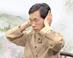 耳鳴70%有自律神經失調!5招改善耳鳴耳聾