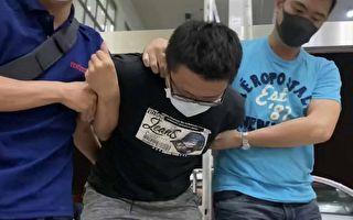 長榮大學女生命案 成馬來西亞華文媒體頭版新聞