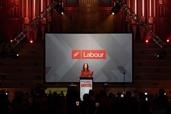 新西蘭大選過半 工黨有望單獨執政