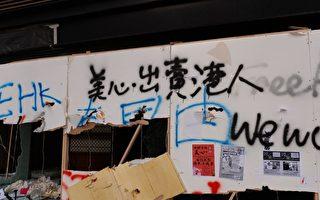 專訪袁弓夷:國安法打擊美心「駙馬爺」