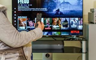 美影音巨頭Netflix訂戶增速趨緩 股價大跌